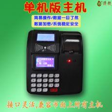 广州游艺场地刷卡系统动漫城会员管理设备单机版主机