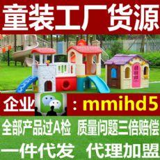 淘宝微商代理亲子装和童装一手货源微信免费代理加盟