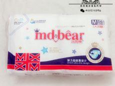 米兜熊是进口的还是国产的?怎么代理?微商母婴用品代理图片