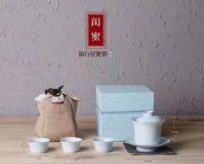 创意旅行茶具快客杯亚光釉三才盖碗旅行包套装一壶三杯茶具套组