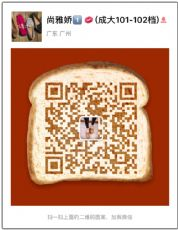 广州UGG雪地靴豆豆鞋一件代发微信招代理 欧美大牌高仿网红同款图片