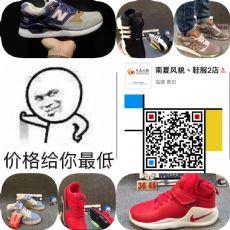 品牌高仿鞋子一手货源加盟批发