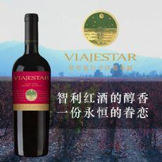 智利进口红酒VIAJESTAR星空旅行经典赤霞珠干红葡萄酒