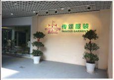 杭州传颂品牌童装折扣货源店铺图片