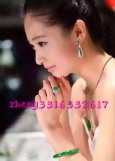 天然翡翠珠,珠宝,玉石,黄金,银饰品等(戒指,吊坠,手环,耳环,耳钉等)