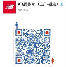 莆田厂家直销耐克新百伦阿迪达斯运动鞋一手货源招批发商实体微信代理