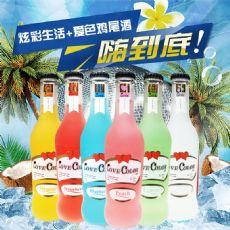上海KTV酒吧预调酒鸡尾酒品牌微商货源一件代发免费代理