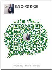 广州十三行档口潮牌货源阿迪耐克可退换微信shengluo1338图片