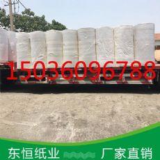 卫生纸原厂供货价格最低DH