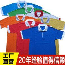 广告衫文化衫定做厂家