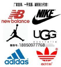全网最低价 耐克阿迪等鞋子衣服招代理 工厂直销 良心买卖支持退换