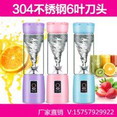 维尤特榨汁机 多功能破壁迷你果汁杯 便截式可充电料理机电动杯子