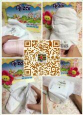 宝妈们知道怎样给宝宝挑选好的纸尿裤吗?