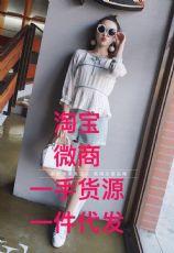 微商男女装、童装厂家一手货源,厂家直销 一件代发招【代理】!图片