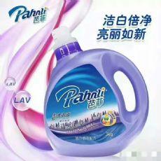 芭菲洗衣液代理微商加盟 全国招代理批发零售