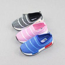 JUGO品牌童鞋一件代发零库存无风险