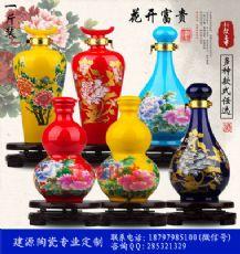 1斤5斤装陶瓷酒瓶厂家 千种款式 全国包运 破损包赔