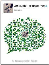 莆田高仿鞋厂家招收微信商代理 高品质耐克 新百伦等潮牌鞋子