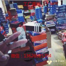 运动鞋工厂直销招实体店。微商合作伙伴