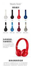艾尔森大品牌耳机音响全球批发商