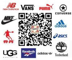 工厂一手批发阿迪、耐克、乔丹、新百伦、詹姆斯等运动鞋子衣服篮球鞋