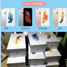 苹果iPhon7Plus 6S手机系列批发三星s7曲屏货到付款