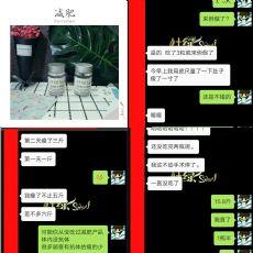 香港叶绿show减肥瘦身无效退款正品保证