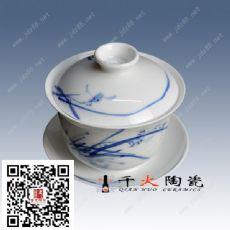 景德镇陶瓷盖碗 手绘白瓷盖碗茶碗定做