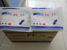 质量保证价格便宜一次性PE手套厂家