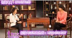 最近火爆的【樊大夫一日瘦身汤】效果和电视上是一样吗?