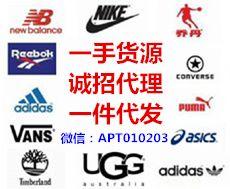 微信货源 高仿耐克阿迪达斯、彪马、匡威、新百伦等品牌运动鞋