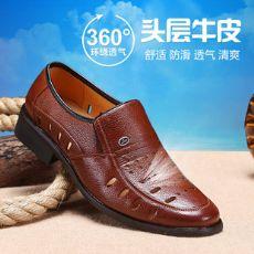 厂家货源 真皮男鞋 免费招代理 一件代发