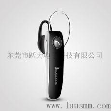 东莞luusmm雳声S2商务蓝牙耳机厂家头戴式低价促销