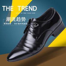 男士皮鞋淘宝免费一件代发,招募代销商