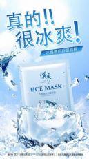 溪秀护肤品蚕丝面膜,冰膜,气垫cc,保湿霜,拍拍水,拍拍乳,洁面乳果冻口睫毛膏
