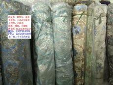 厂家现货直销沙发布窗帘布花布提花布批发