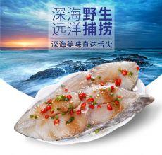 渔民自晒各种天然鱼干海产干货湛江特产