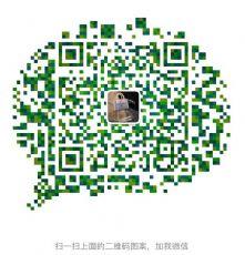 奢侈品包包工厂直销免费招代理v信:jy15815074534