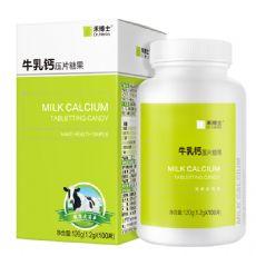 禾博士牛乳钙咀嚼片100片 儿童青少年孕妇成人中老年营养补钙