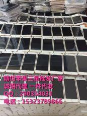 货到付款高仿iphone 7组装苹果精仿苹果手机S8批发一件代发