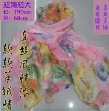 蚕丝真丝丝巾海边度假 女生春夏秋冬季 加大款 欧美风范披肩两