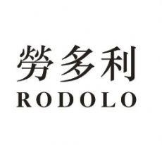 劳多利RODOLO中国官方网站