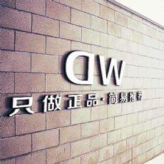 DW手表厂家货源高仿手表货源全国诚招代理 一件代发