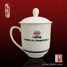 陶瓷茶杯厂家