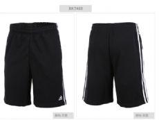 阿迪达斯短裤男夏运动休闲健身跑步BK7468