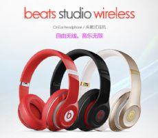 魔音头戴式BEATS STUDIO3.0录音师2HIFI耳机W1