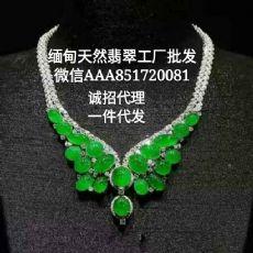 缅甸天然翡翠工厂一手货源批发,招代理微信AAA851720081