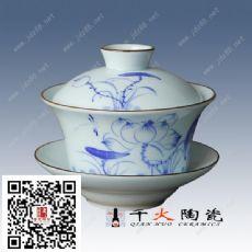 景德镇陶瓷盖碗 青花盖碗陶瓷盖杯定做