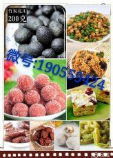 微商零食代理地方特产食品休闲零食,支持一件代发,一手货源图片