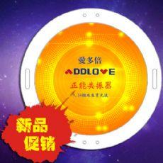 爱多倍正能共振器_沈昌大师设计爱力通50核超强芯片上市